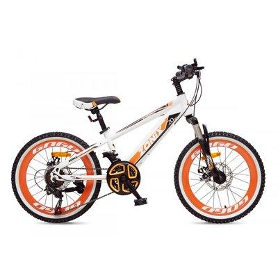 Zonix Astro Boy MTB 20 Inch Wit/Oranje - G20180412